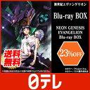 新世紀エヴァンゲリオンBlu-ray BOX