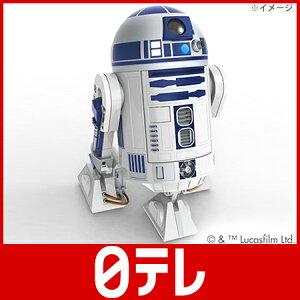 【楽天市場】STAR WARS R2-D2型 移動式冷蔵庫 日テレshop(日本テレビ 通販 オモシロ日テレ):日テレShop
