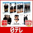 あぶない刑事 劇場版&TVスペシャル Blu-rayセット 日テレshop(日本テレビ 通販)