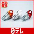コードレスハンディークリーナー サットリーナサイクロン 日テレshop(日本テレビ 通販 ポシュレ)