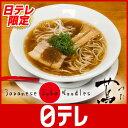 1位:Japanese Soba Noodles 蔦オリジナルラーメンセット 日テレshop(日本テレビ 通販 世界オモシロ通販 オモシロ日テレ)