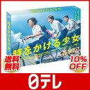 時をかける少女 Blu-ray BOX 日テレshop(日本テレビ 通販)