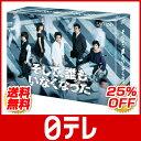 「そして、誰もいなくなった」DVD-BOX 日テレshop(日本テレビ 通販)