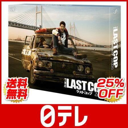 「THE LAST COP/ラストコップ2015」 Blu-ray BOX 日テレshop(日本テレビ 通販)