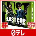 THE LAST COP/ラストコップ2016Blu-ray BOX