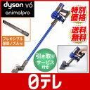 ダイソン V6 アニマルプロ スペシャルセット (引取りサービス付き) 日テレポシュレ(日本テレビ 通販 ポシュレ 日テレソノセツ)