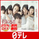 「母になる」 Blu-ray BOX 日テレshop(日本テレビ 通販)