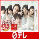 「母になる」 DVD-BOX 日テレshop(日本テレビ 通販)
