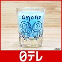 anone アロマキャンドル 日テレポシュレ(日本テレビ 通販 ポシュレ) - 日テレポシュレ