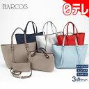 バルコス オリジナルバッグ3点セット 日テレポシュレ(日本テレビ 通販 ポシュレ)
