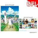 「サマーウォーズ」 A4・A5クリアフォルダセット 日テレポシュレ(日本テレビ 通販)