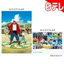 「バケモノの子」 A4・A5クリアフォルダセット 日テレポシュレ(日本テレビ 通販)