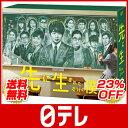 「先に生まれただけの僕」 Blu-ray BOX 日テレポシュレ(日本テレビ 通販)...