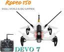 【ラジコン ヘリコプター】WALKERA ワルケラ /Rodeo 150(ロデオ)白 クアッドコプター + DEVO7送信機(カメラ、バッテリー、USB充電器、日本語マニュアル付)【送料無料】