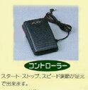 ジューキ対応 電子用 フットコントローラー 【送料無料】