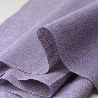 Nanairo tsumugi Lavender cut up for sale