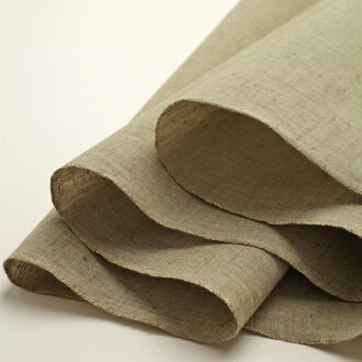 Plain fabric pongee willow leaf cut selling
