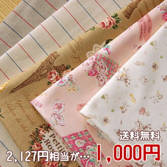 The 137th old trial set red ear cotton set