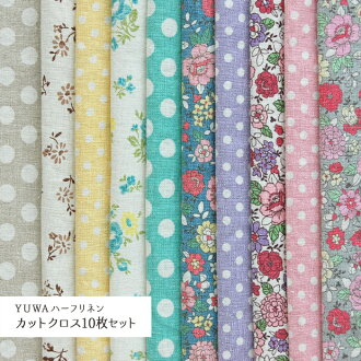 11 / 4 10:00 START ☆ YUWA ハーフリネン cut cross 10 piece set fabric / cloth floral dot Strawberry sewing cotton hemp