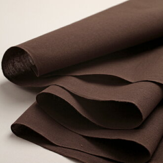 The plain fabric is noodles dark brown cut selling, too