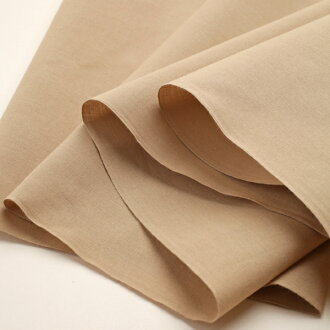 The plain fabric is noodles beige cut selling, too