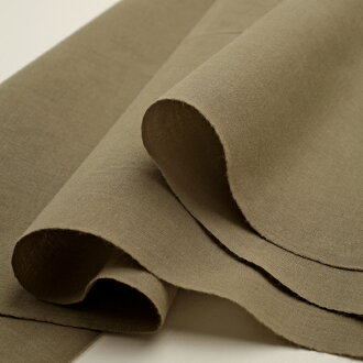The plain fabric is noodles grayish dark green cut selling, too