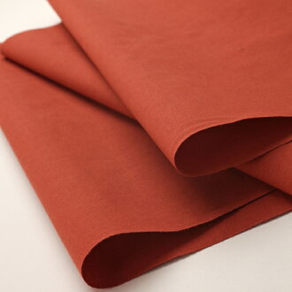 The plain fabric is noodles brick color cut selling, too