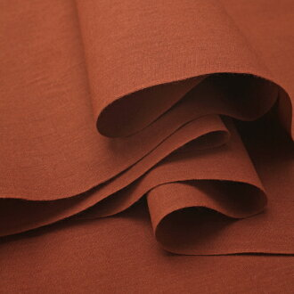 The plain fabric is noodles chestnut brown cut selling, too