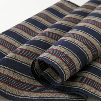 Stripe pongee S-15 cut selling