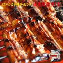 ミニタオル付国産鰻蒲焼パック1尾特別ラッピングギフト