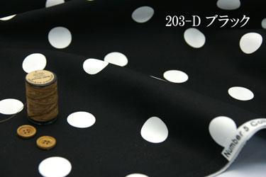 オックスプリント 水玉28ミリ 【色:ブラック...の紹介画像2