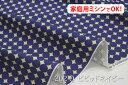 アウトレット! オックスプリント マーブル 【色:ビビットネ...