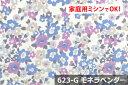 ミニパティ柄 【色:モネラベンダー 623-G】 オックスプ...