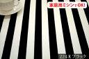 アウトレット! オックスプリント カフェストライプ 【色:ブ...