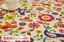 ポルカ柄 【色:マゼンタベリー 630-A】 オックスプリン...