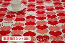 アウトレット! ハートリンゴ柄 【色:ウォームレッド 733-A】 オックスプリント 幅広 150cm ! コットン100%♪ダブル巾 日本製 布 綿 北欧調 ハート ラブリー ラブ クッション テーブルクロス カーテン のれん