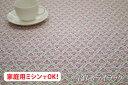 プチグラン柄 【色:ライラック 737-B】 オックスプリン...