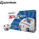 ショッピングPIXUS テーラーメイド 2019TP5 Pix USA ボール US仕様 1ダース [Taylormade Golf Ball ゴルフ]
