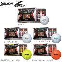 スリクソン 2015 Z-STAR XV ゴルフボール 1ダース [SRIXON GOLF BALL 松山英樹]
