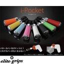 elitegrip i-Pocket パターカバーホルダー ...