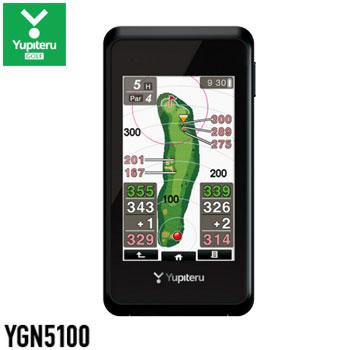 ユピテル 2016 ゴルフナビ YGN5100 [ATLAS GOLFNAVI  YUPITERU ゴルフナビゲーション 距離測定器 GPSナビ 壮大】 【送料無料】