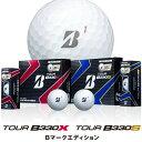 ブリヂストン 2017 TOUR B330X / TOUR B330S Bマークエディション ゴルフボール 1ダース 新品 日本仕様 [ BRIDGESTONE Golfball Bマーク]