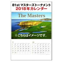 2018年版 The Masters GOLF 公式 81th マスターズ トーナメント カレンダー パノラマポスターカレンダー付 [ゴルフ THE カレンダー マスターズゴルフ オーガスタ Augusta Calendar 松山英樹 ガルシア]