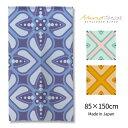 アジアン パターン のれん選べる3色 85×150cm 間仕切り おしゃれ