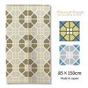 レトロ 幾何学模様 のれん選べる3色 85×150cm 間仕切り おしゃれ デザイナーズのれん