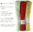 正絹本絞りはぎれ3枚セット(35×70cmが3枚)【RCP】