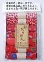 レーヨンちりめん・赤系柄カットクロスセット(22×16.5cmが7枚入)【RCP】