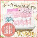 楽天nunonaの布ナプキン 楽天市場店布ナプキン 10枚セット オーガニック(17〜36cm)|送料無料05P18Jun16