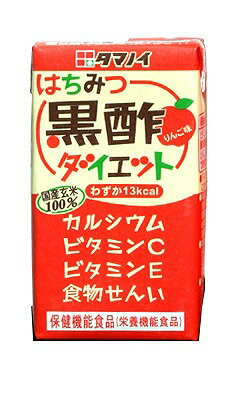 タマノイはちみつ黒酢ダイエット125ml紙パック 24本入