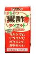 1本価格86円(税抜)タマノイはちみつ黒酢ダイエット125ml紙パック 24本入